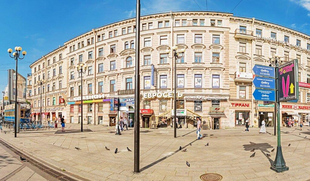 Панорама копировальный центр — Фото-копировальный центр Копирка — Санкт-Петербург, фото №1