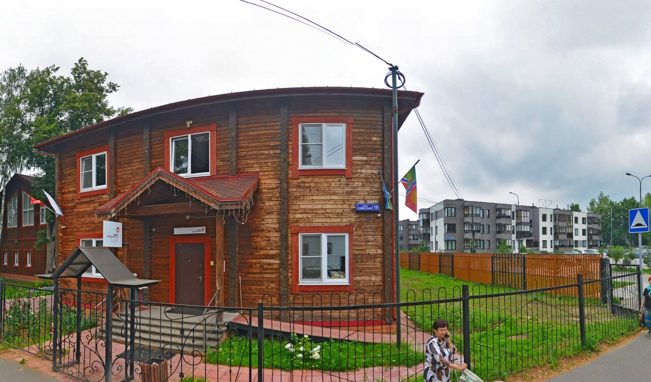 село успенское фото создана