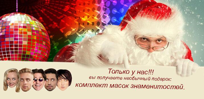 звуковое и световое оборудование — Madboy караоке — Москва, фото №3