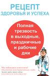 Логотип Губкинская психотерапевтическая служба г. Губкинский