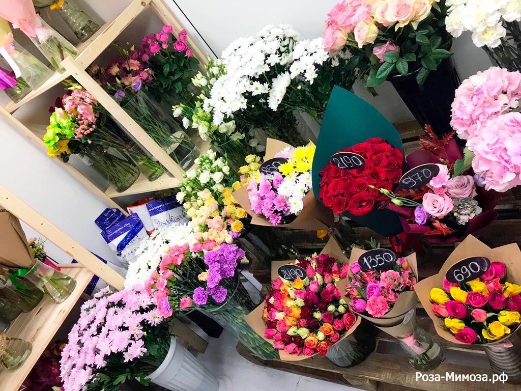 Доставка цветов рф магазин, доставкой