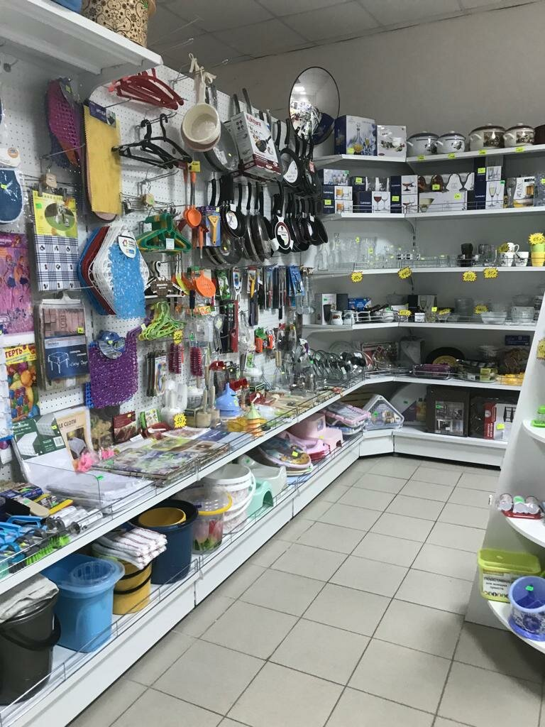 ученые фото идеального хозяйственного магазина это