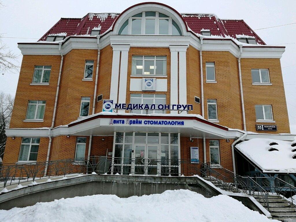 3185d5363 Ортека - ортопедический салон, Одинцово — отзывы и фото — Яндекс.Карты