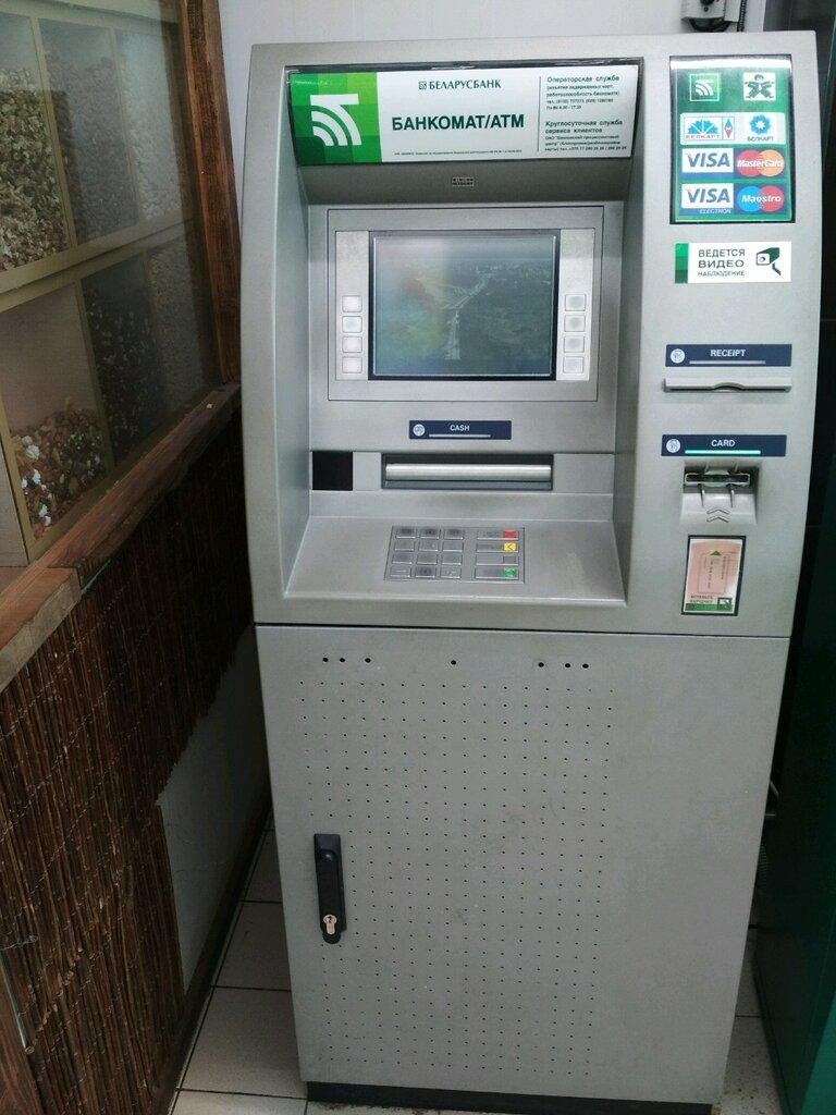 купюроприемник банкомата сбербанка фото