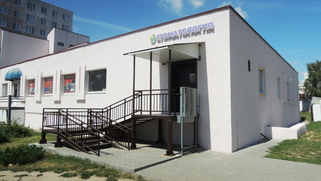 стоматологическая клиника — СтомМастер — Солигорск, фото №2