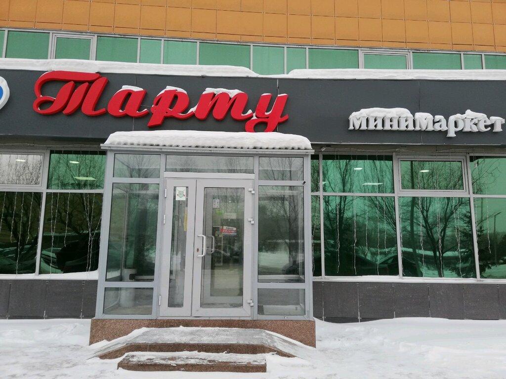 супермаркет — Тарту — Нур-Султан (Астана), фото №1