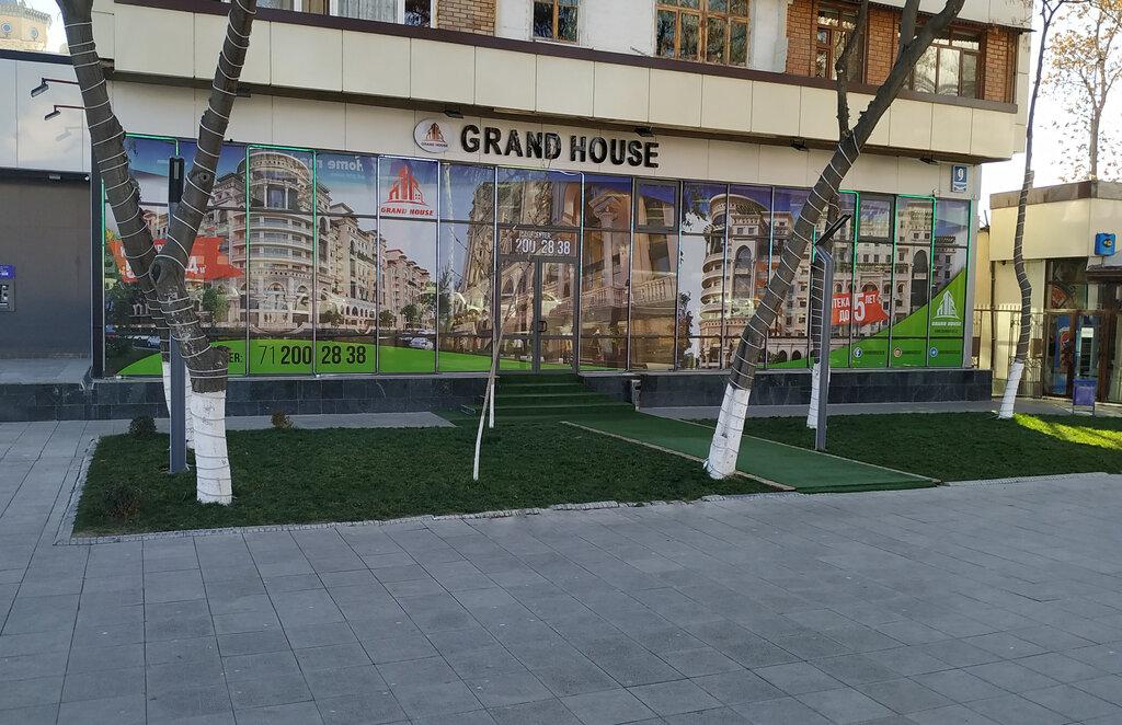 агентство недвижимости — Grand House — Ташкент, фото №1
