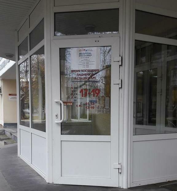 медцентр, клиника — Новая больница, стационар — Екатеринбург, фото №2