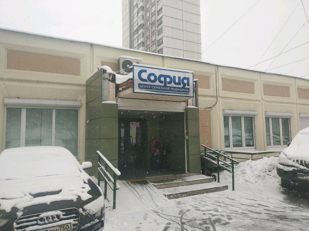 медцентр, клиника — София — Москва, фото №3