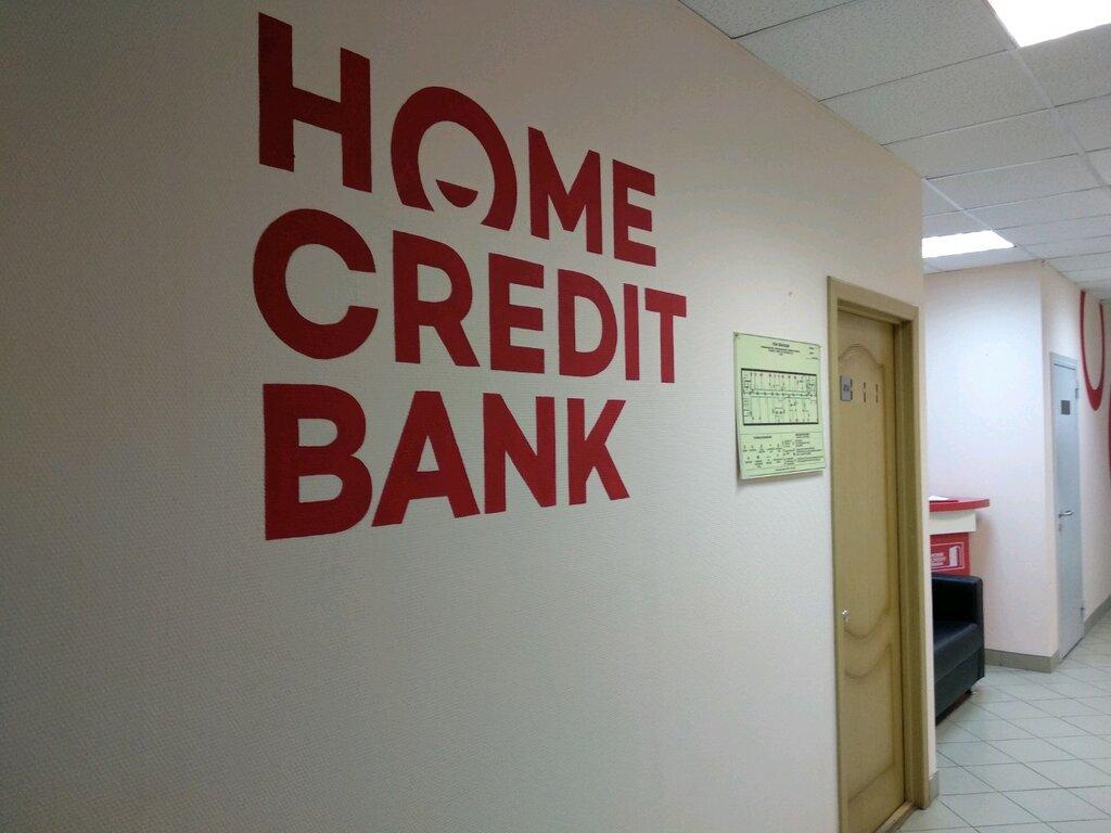 Ипотечный кредит в банках узбекистана
