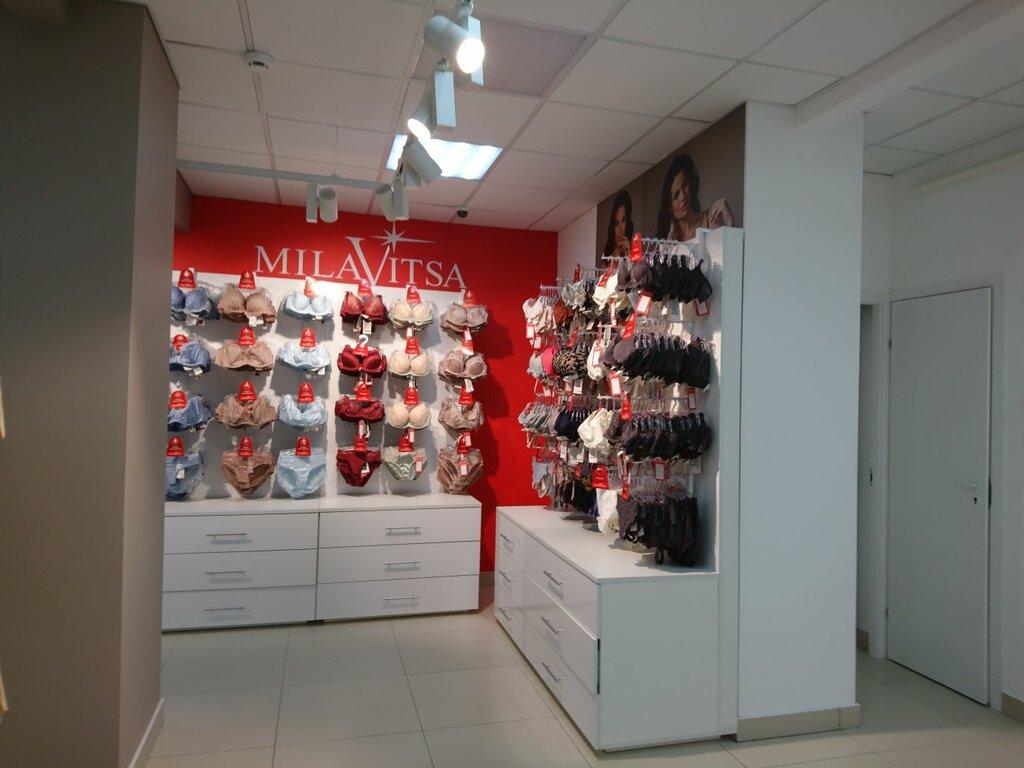 магазин белья и купальников — Милавица — Электросталь, фото №6