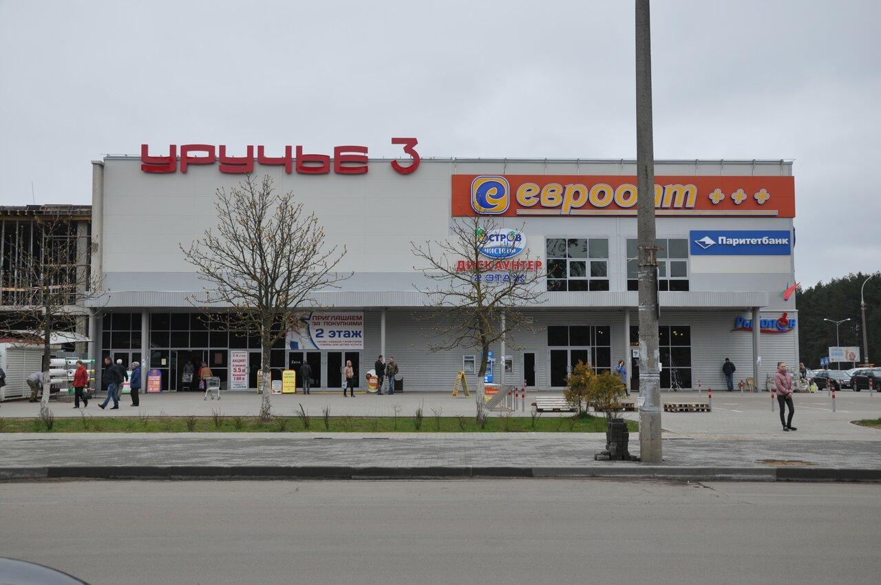 Евроопт, супермаркет, Беларусь, Минск, улица Никифорова, 51 — Яндекс.Карты