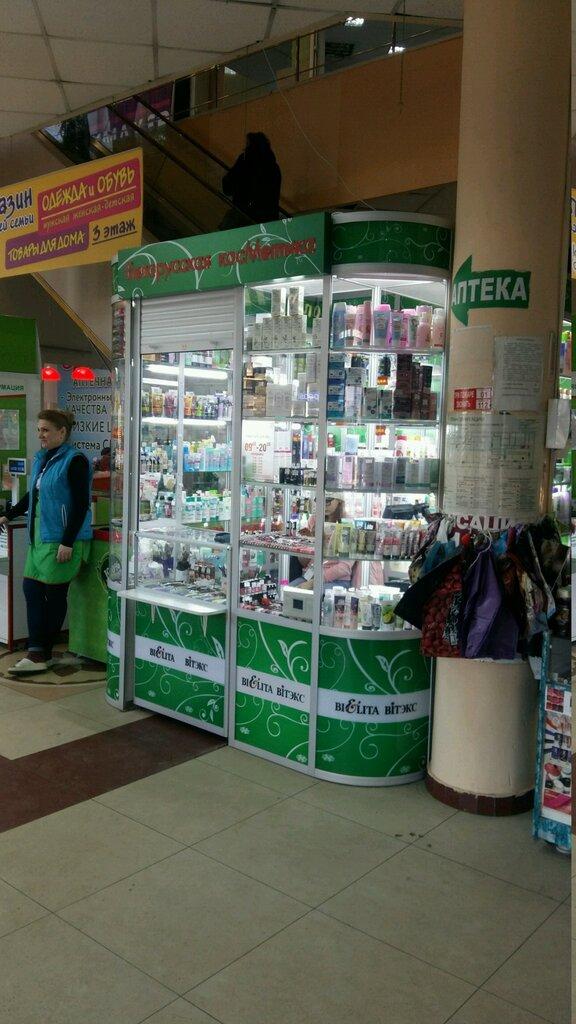 купить белорусскую косметику курске