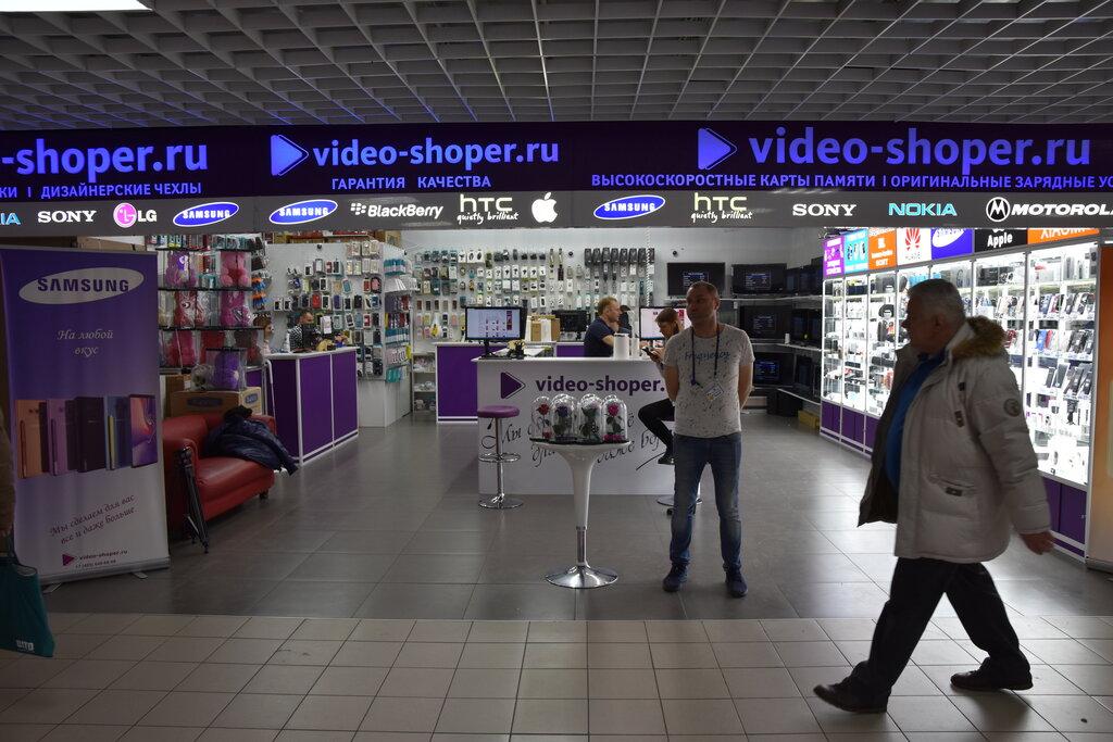 Видеошопер Ру Интернет Магазин