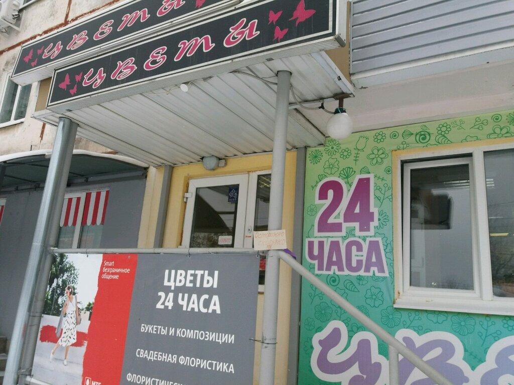 Магазины цветов в иваново пр. строителей
