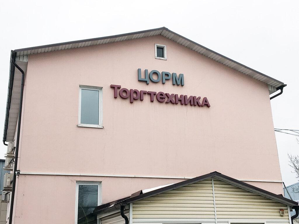 пищевое оборудование — Цорм Торгтехника — Москва и Московская область, фото №1