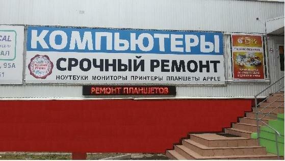 ремонт оргтехники — Maxi — Самара, фото №9