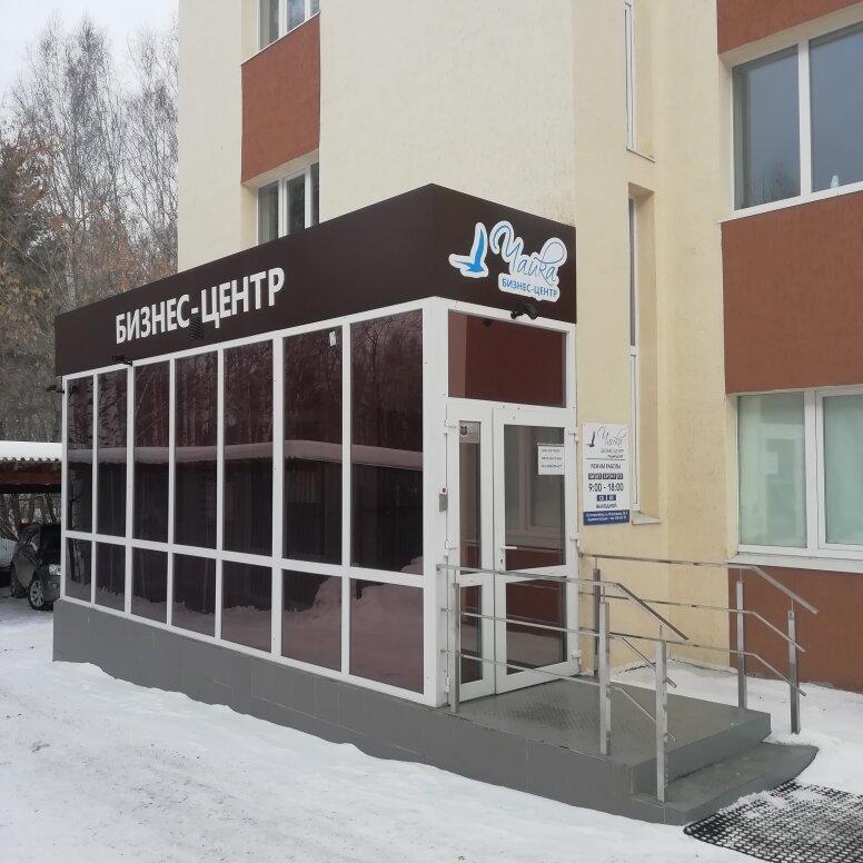 интернет-магазин — S Lopatoy — Екатеринбург, фото №2