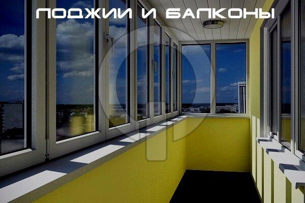 окна — Окна Фаворит — Ульяновск, фото №2