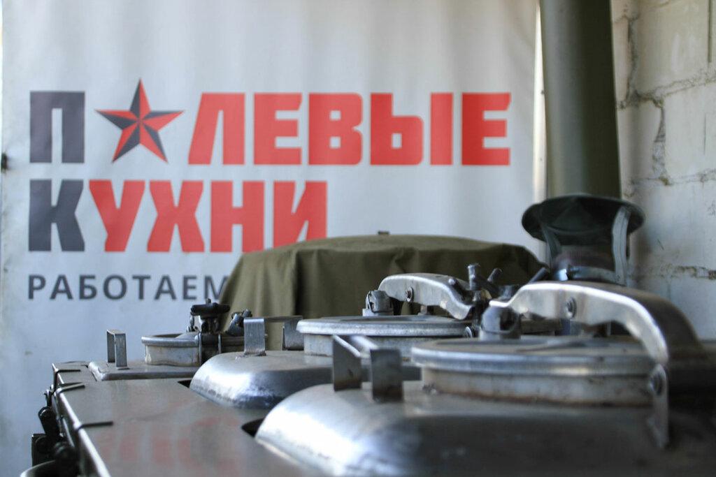 кейтеринг — Полевые Кухни — Москва, фото №1