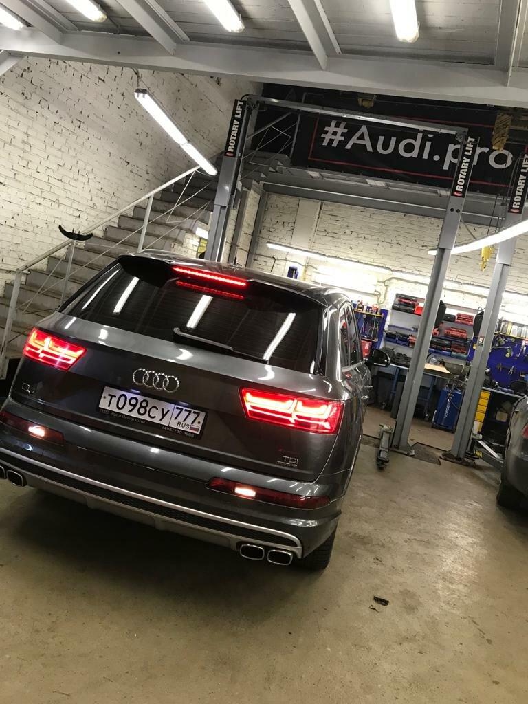 автосервис, автотехцентр — Audi.pro — Москва, фото №6
