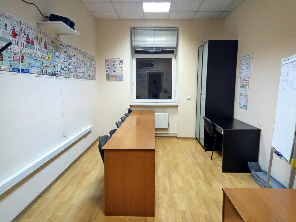 учебный центр — Северный Путь — Санкт-Петербург, фото №2