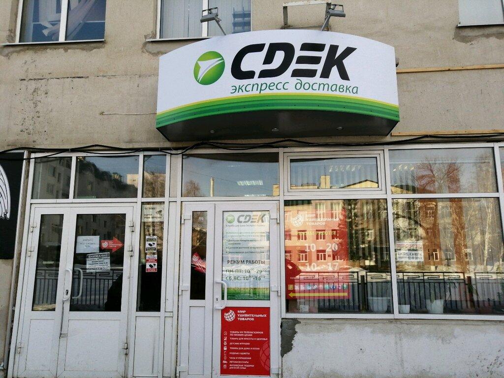 courier services — Sluzhba dostavki Ekspress kuryer Penza — Penza, photo 1