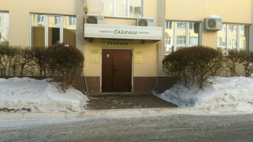 yoga center — Yoga-studiya Sadkhana — Omsk, photo 2