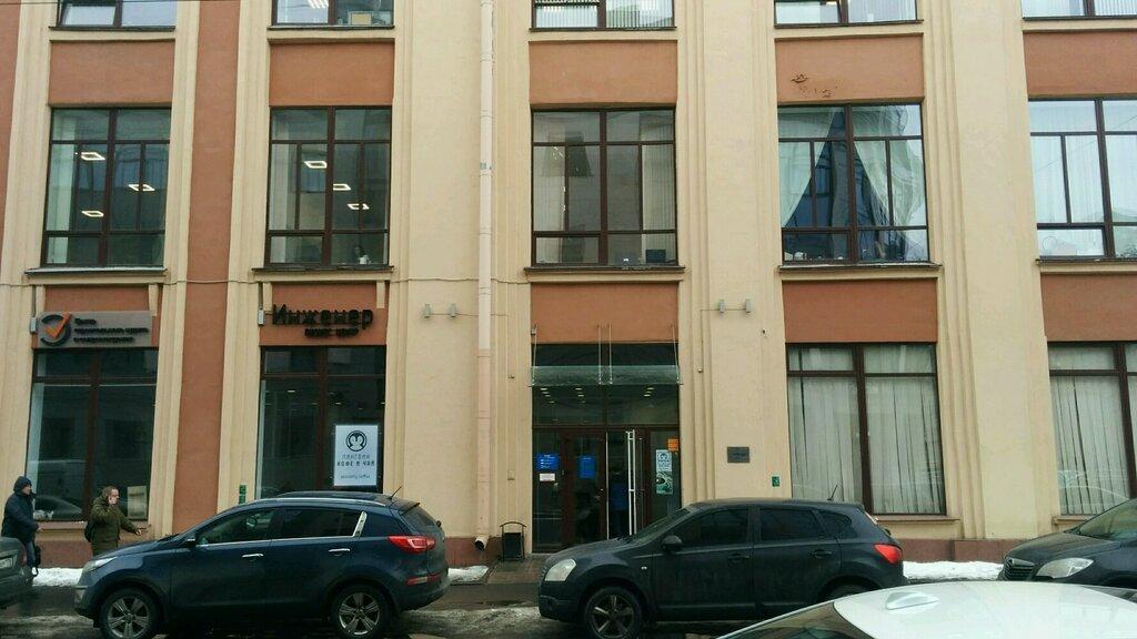 0b4a438e641e7 продажа и аренда коммерческой недвижимости — Инженер — Санкт-Петербург,  фото №1