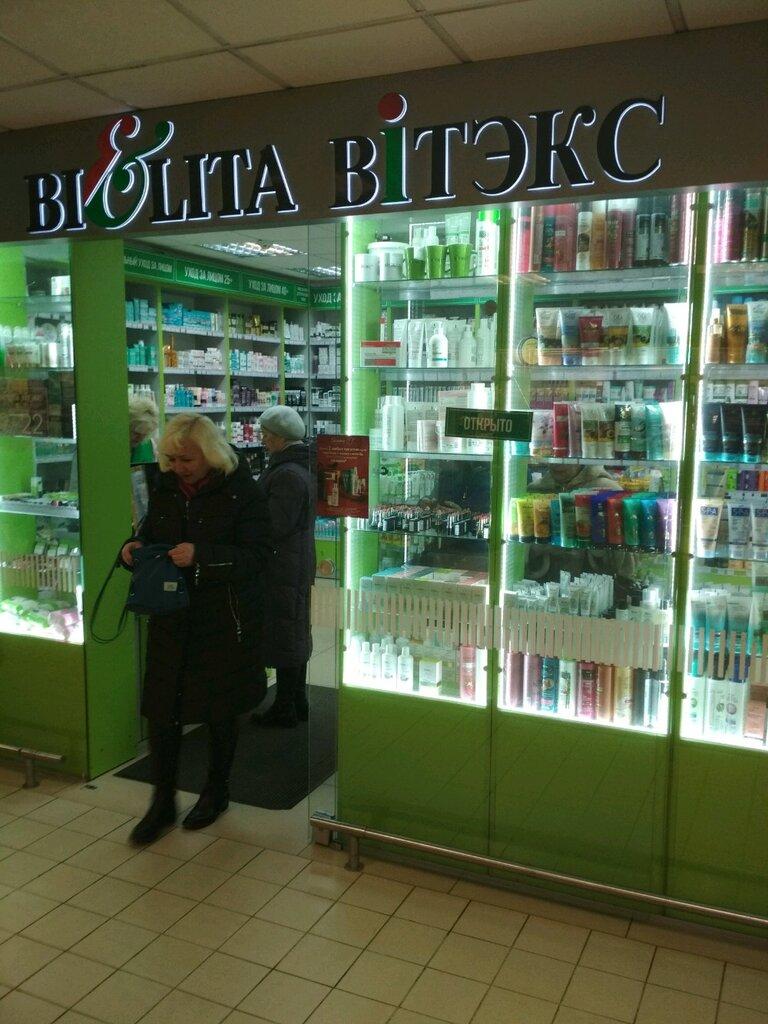 Где купить белорусская косметика в витебске косметика эйвон каталог новый каталог