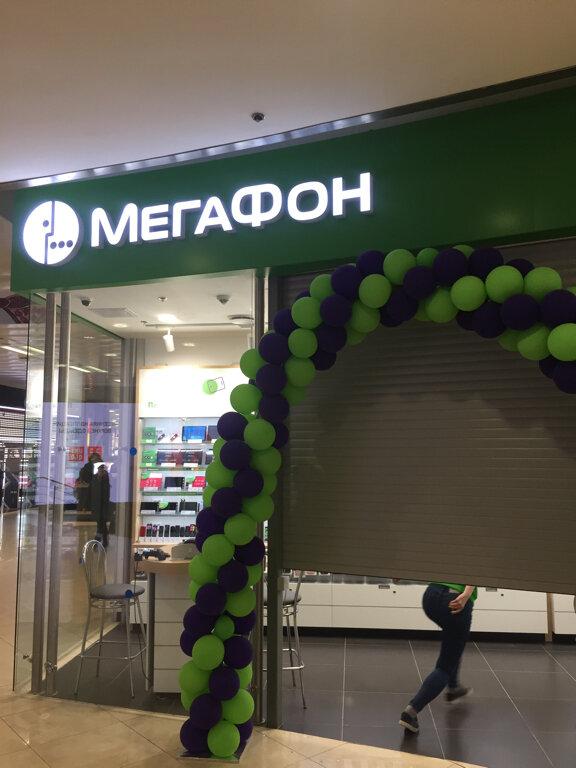 оператор сотовой связи — МегаФон — Москва, фото №2