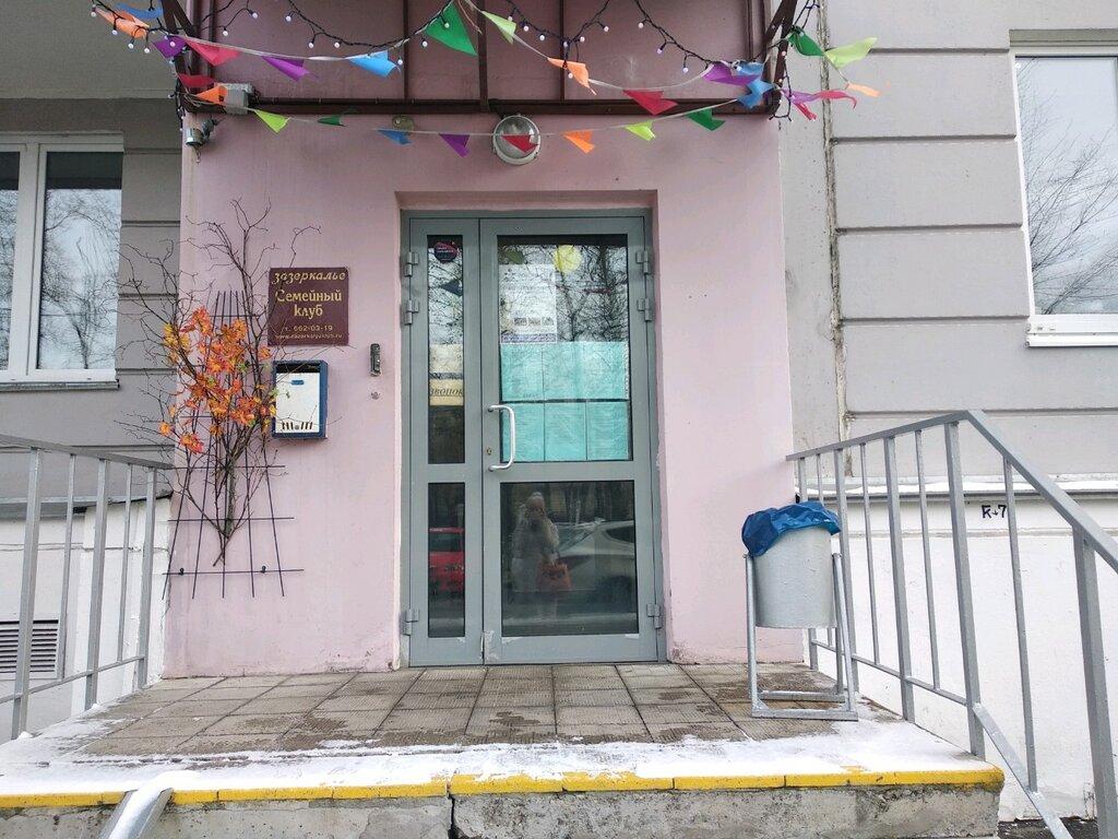 Робомастер клуб в москве самый дешевый ночной клуб москвы