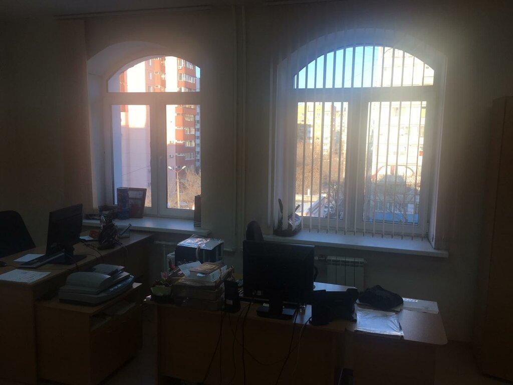удостоверяющий центр — Деловая Сеть, филиал — Хабаровск, фото №4