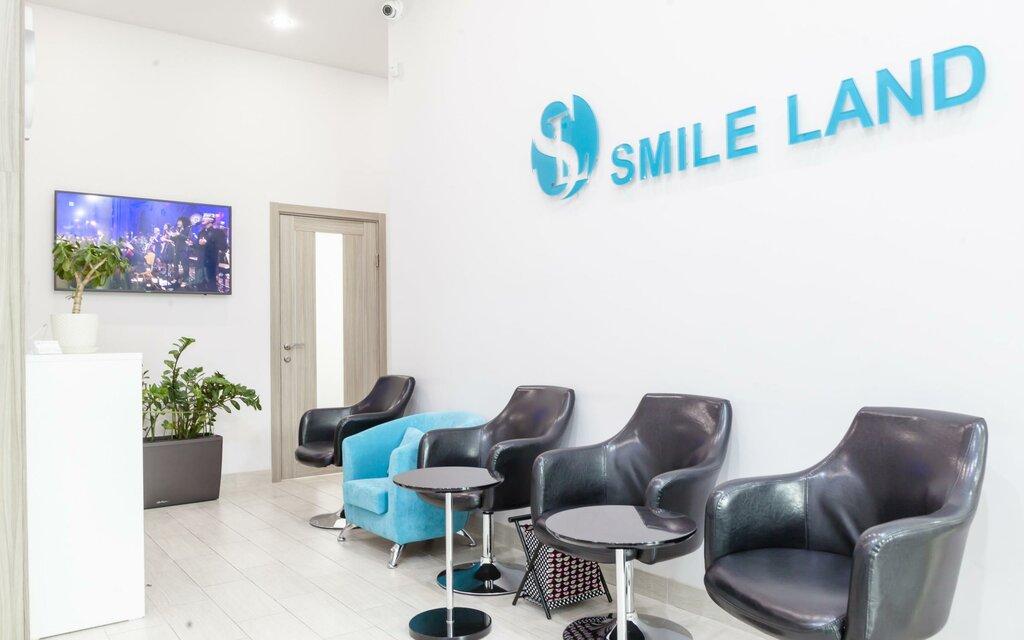 стоматологическая клиника — Смаил Ленд — Москва, фото №2