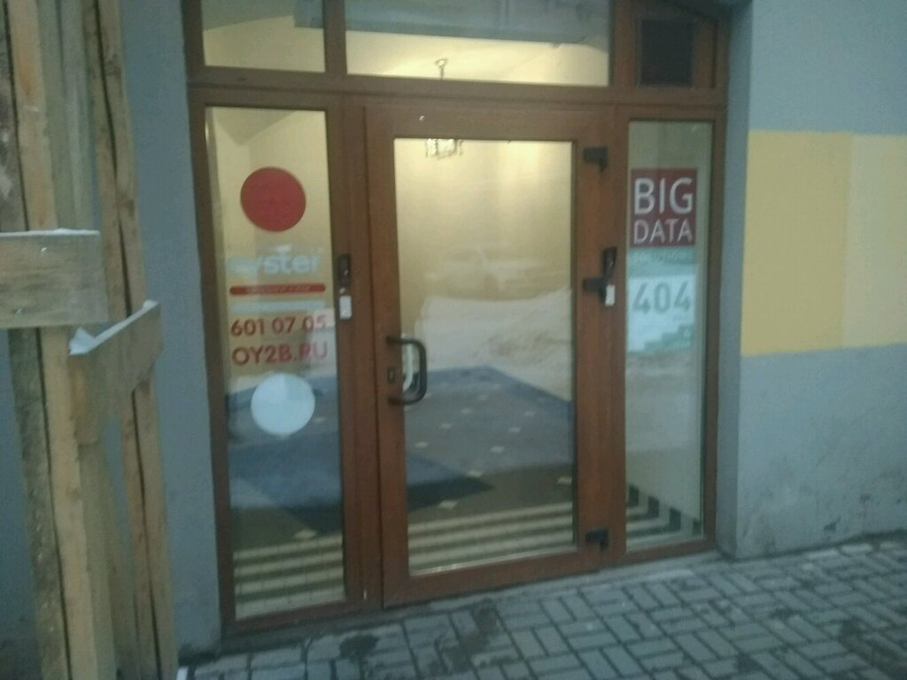 интернет-провайдер — Oyster Telecom — Санкт-Петербург, фото №9