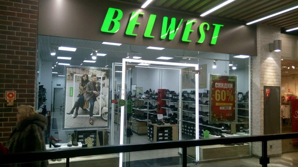 636df8275 Belwest - магазин обуви, метро Горьковская, Нижний Новгород — отзывы ...