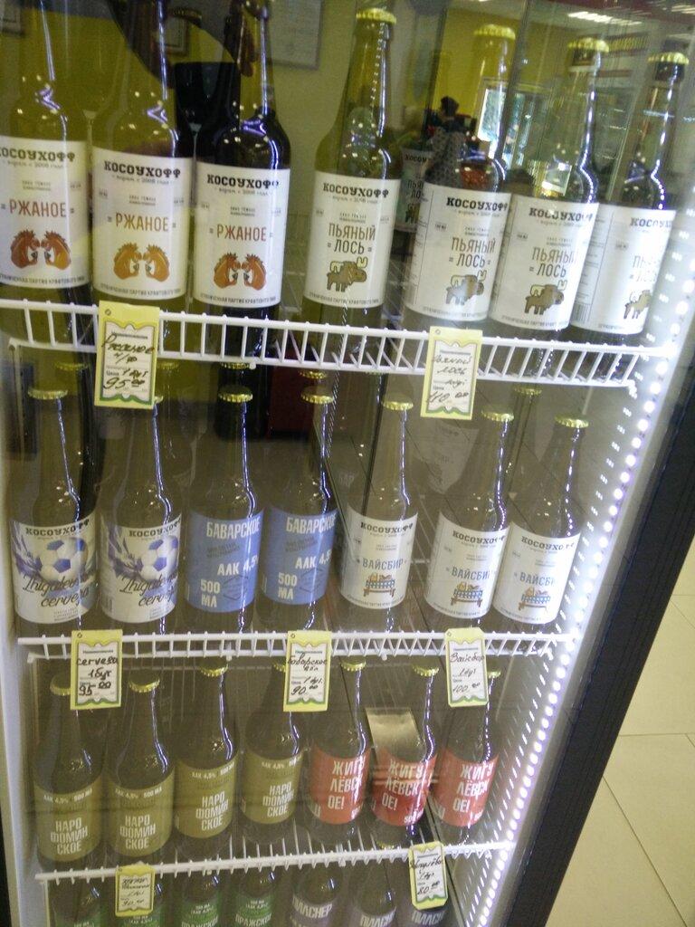 магазин пива — Косоухофф — Бронницы, фото №1