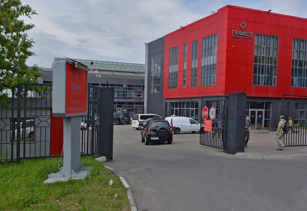 магазин ткани — МодаМания — Москва, фото №2