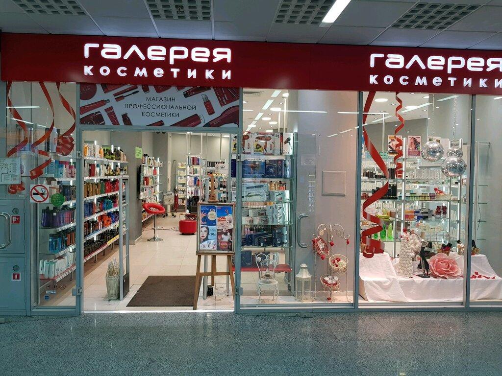 Где купить косметику галерея косметики купить косметику lv в москве