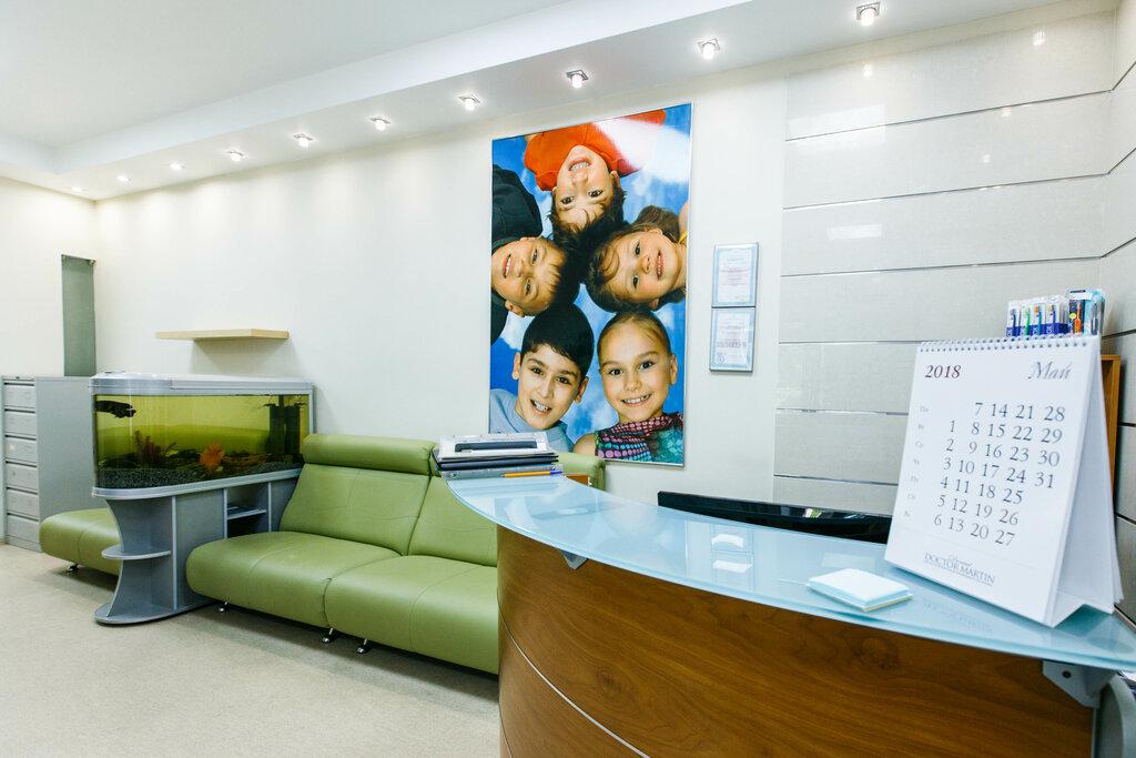 стоматологическая клиника — Мартинка — Москва, фото №1