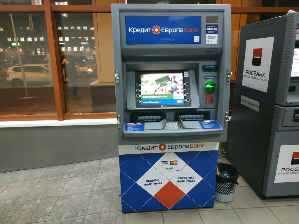 банкомат кредит европа банк с функцией приема