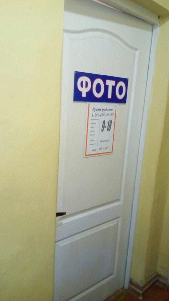 фотоуслуги — Фотоателье — Нижний Новгород, фото №3