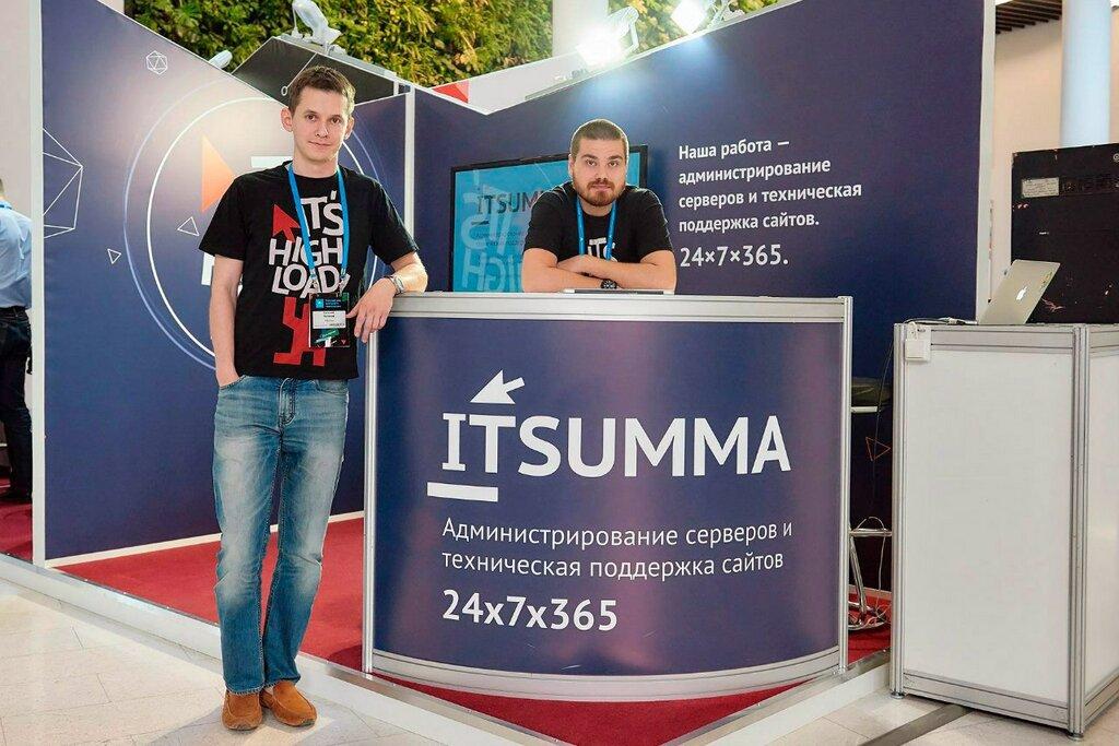 IT — ITSumma — Irkutsk, photo 2