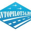 Авточехлы34.рф, Установка дополнительного оборудования в авто в Волгоградской области