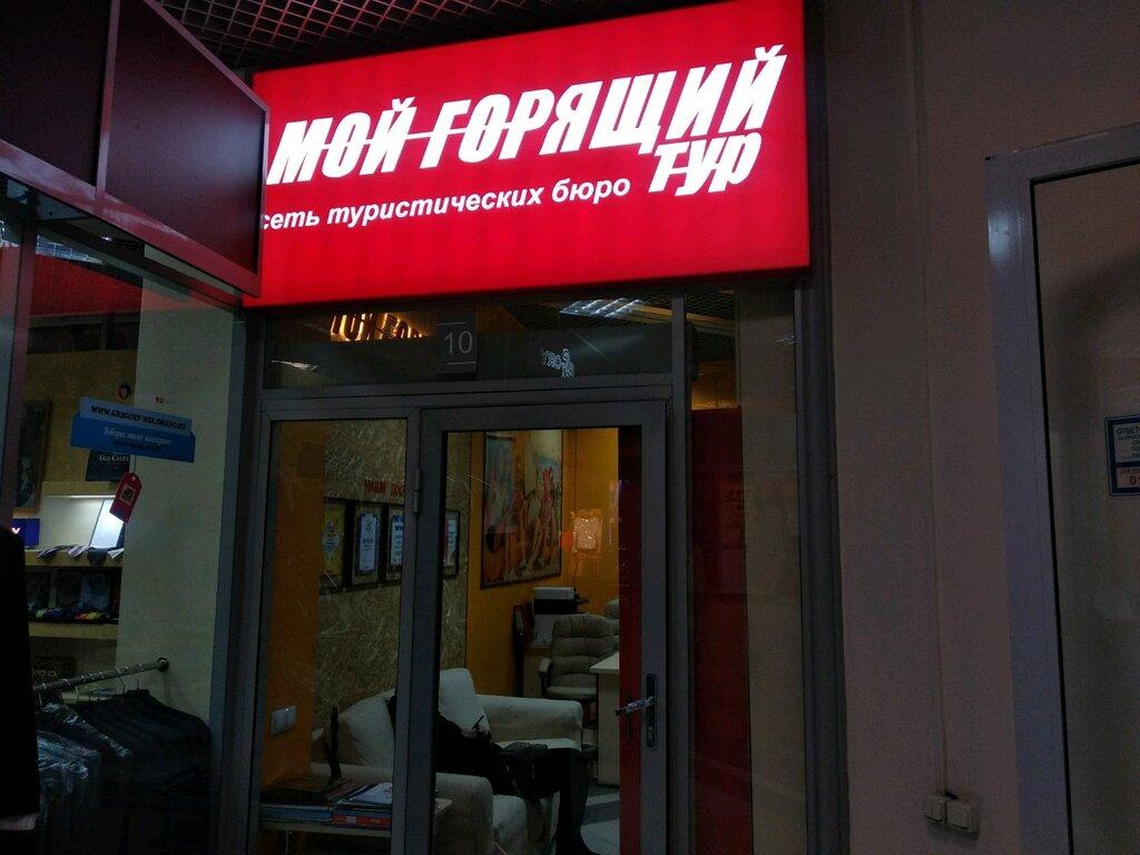 Кредит банки казахстана рассчитать