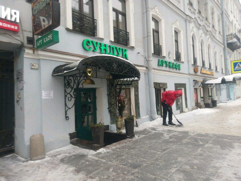 кафе — Сундук — Санкт-Петербург, фото №5