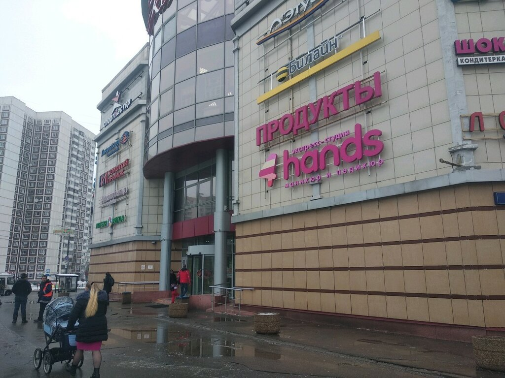турагентство — Пегас Туристик — Москва, фото №1