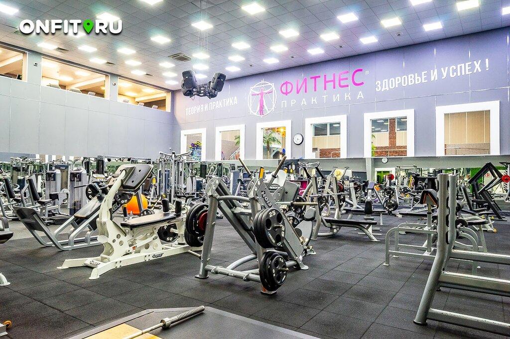 Клуб практика москва боевое самбо москва клубы