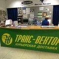 Транс-вектор, Услуги охраны людей и объектов в Ивановской области