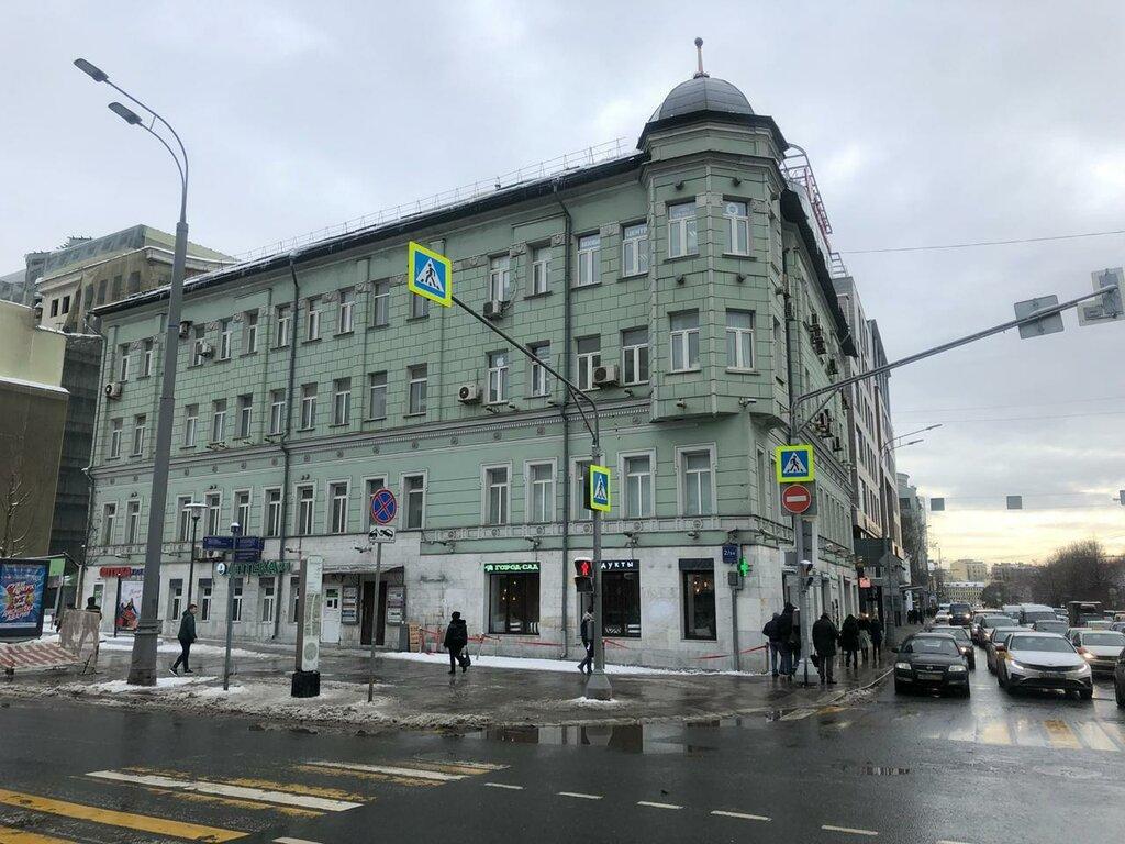помощь в оформлении виз и загранпаспортов — Единый Визовый Центр — Москва, фото №7